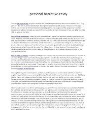 narrative essays examples for high school personal essays examples example of personal narrative essay