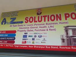 Top 10 Personal Loan Services In Muzaffar Nagar City