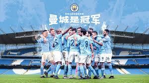The site owner hides the web page description. 城æ°'福利 曼城足球俱乐部