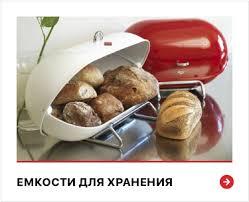 <b>Wesco</b> официальный сайт Веско в России. Мусорный контейнер ...