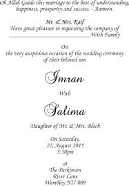our wording templates madhurash Muslim Wedding Invitation Wording Template Muslim Wedding Invitation Wording Template #23 Muslim Wedding Invitation Text