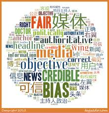bias essay is visual media only creating biases reviewmantra essay  essay on media bias media bias essays and papers helpme media media bias essaymedia bias essay