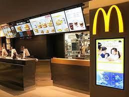 マクドナルド 店内 飲食