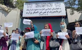 احتجاجات نسائية في أفغانستان   أفغانستان