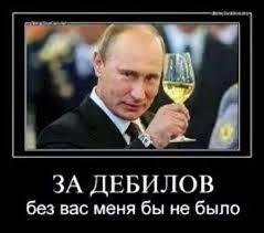 Украинские граждане должны жить на 7 лет дольше, чем они живут сегодня, - Гройсман о медреформе - Цензор.НЕТ 9260