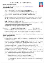 cv resume curriculam vitae sap fico Dayjob. Entry Level Business Analyst  Resume