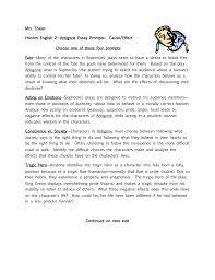 Antigone Essay Prompts