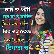 77081929 At Manidrehar à Punjabi Attitude Quotes