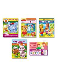 Развитие ребенка 3-5 лет. <b>Комплект</b> для <b>развития речи</b> (игры ...