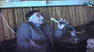 Mustafa SUNGUR abi - Ali UÇAR abi - Çantacı Necmi Abi ortak ders - Akhisar  (1992) - YouTube