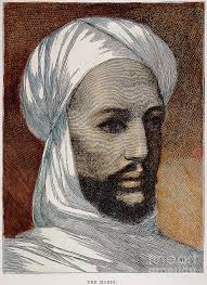 Mohammed Ahmed, Mahdi /n(1843?-1885): Wood Engraving, - mohammed-ahmed-mahdi-n1843-1885-wood-engraving-1884-granger
