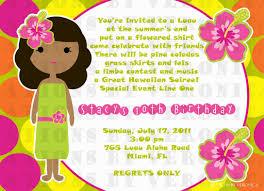 luau birthday invitation wording