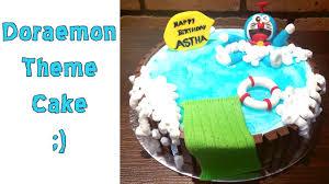Birthday Cake Doraemon Cake Recipe For Kids In Hindi Eggless Cake