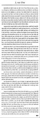 mother teresa hindi essay mother teresa please choose the way of mother teresa hindi essay mother teresa please choose the way of peace in the short term there be winners and losers in this war that we all