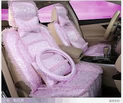 princess lace womens car seats covers