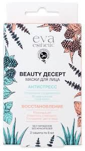 Купить <b>Eva</b> Esthetic Набор <b>масок</b> Beauty Десерт в интернет ...
