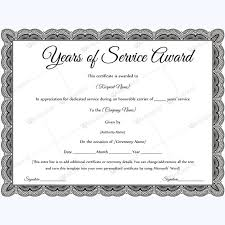 customer service award template long service award certificate template service award template