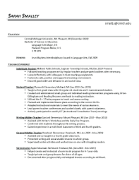 Ua Resume Builder resume Ua Resume Builder 1