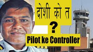 us bangla air crash pilot imagesको लागि तस्बिर परिणाम