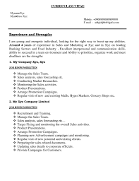 Hospitality Resume Objective Examples Free Intern Management