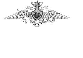 Реферат Боевой устав сухопутных войск часть com  БОЕВОЙ УСТАВ