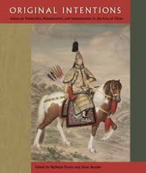 university press of florida essays on production reproduction and interpretation in the arts of china