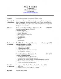 20 Resume Objective Examples Use Them On Your Tips Sample Resume ...