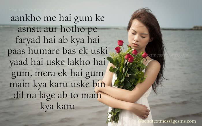 i love you shayari in hindi for boyfriend