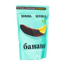 Сухофрукты <b>BANANA REPUBLIC</b> Бананы в глазури | Отзывы ...