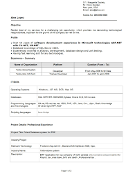 Resume Format For Freshers Mechanical Engineers It Resume Cover