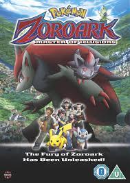 Pokémon: Zoroark - Master of Illusions [DVD]