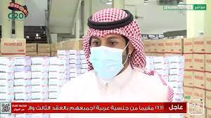 م / هادي بن عوام