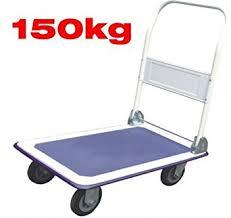 office trolley cart. BARGAINS-GALORE® 150KG FOLDING PLATFORM TROLLEY CART BARROW SACK TRUCK WAREHOUSE PICKING OFFICE Office Trolley Cart Amazon UK