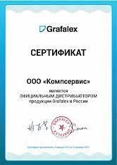 <b>Марзан</b> для Grafalex / <b>Bulros</b> 520 купить: цена на ForOffice.ru