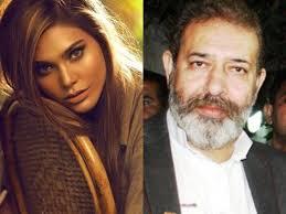 Zara Abid to star in film on slain officer Chaudhry Aslam Khan