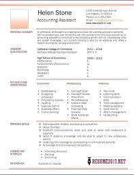 Sample Resume For Accounting Job Emelcotest Com
