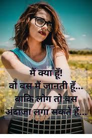 attitude status for girls towards boys ...