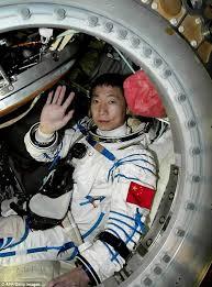 「2003年 - 中華人民共和国初の有人宇宙船「神舟5号」」の画像検索結果