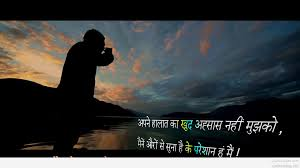 emotional in hindi love sad life images es for whatsapp status 2018