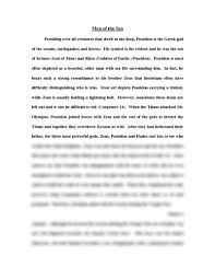 what are the three basic components of a persuasive essay ku leuven phd application essay