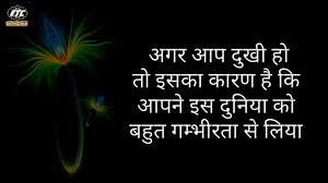 Best Motivational Lines Video Life Inspiring Quotes Hindi Positive Thought True Lines On Life