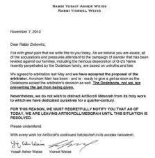 Thank You Letter Leaving Job Template Granitestateartsmarket Com