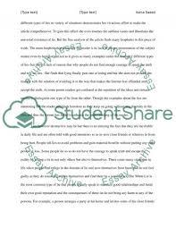 the ways we lie by stephanie ericsson coursework the ways we lie by stephanie ericsson essay example