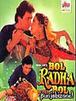 Image result for film (bol radha bol)(1992)