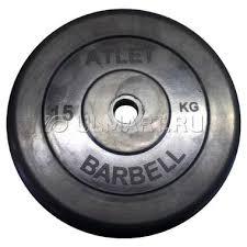 <b>Диск обрезиненный MB Barbell</b> d 26 мм черный, 15 кг Atlet, 4028426