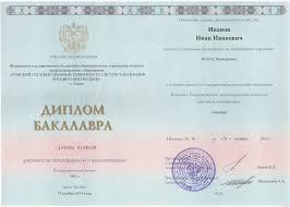 Среднее специальное образование юрист бюджет Москва Среднее специальное образование юрист бюджет