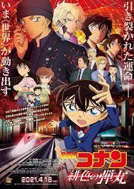 Xem Phim Thám Tử Conan Movie 24: Viên Đạn Đỏ Tươi - Detective Conan Movie  24: The Scarlet Bullet (2021) Full Vietsub