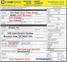 Application Order Money Money Order Gotrotting