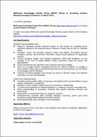 Cover Letter For Graphic Design Job Cover Letter For Graphic Designer Position Iceird Letter