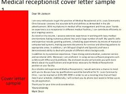 Sample Medical Receptionist Cover Letter Best Receptionist Cover